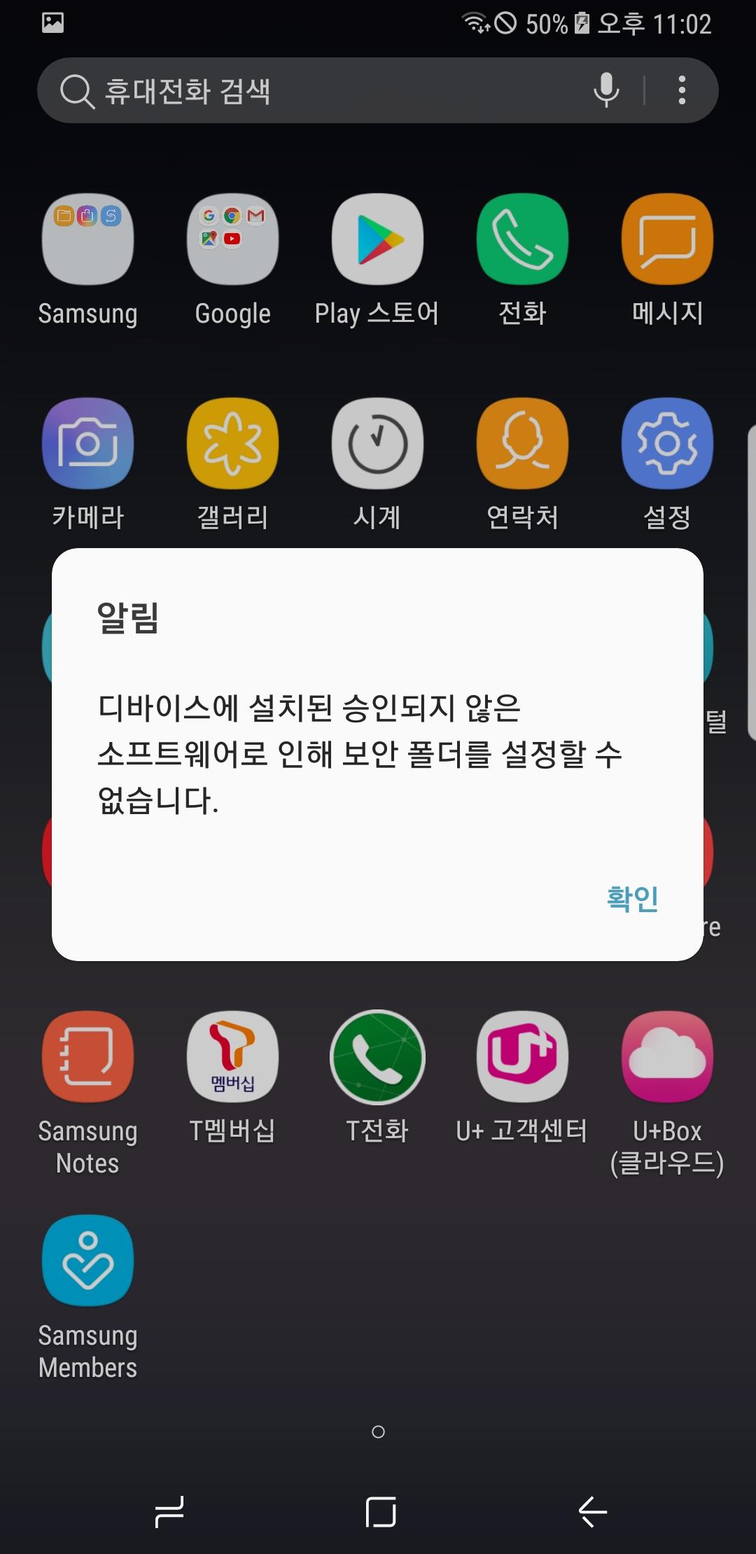 Screenshot_20180211-230220.jpg