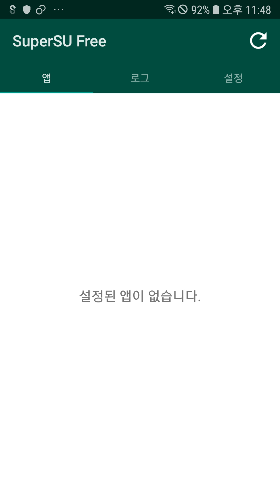 Screenshot_20200114-234843_SuperSU.jpg