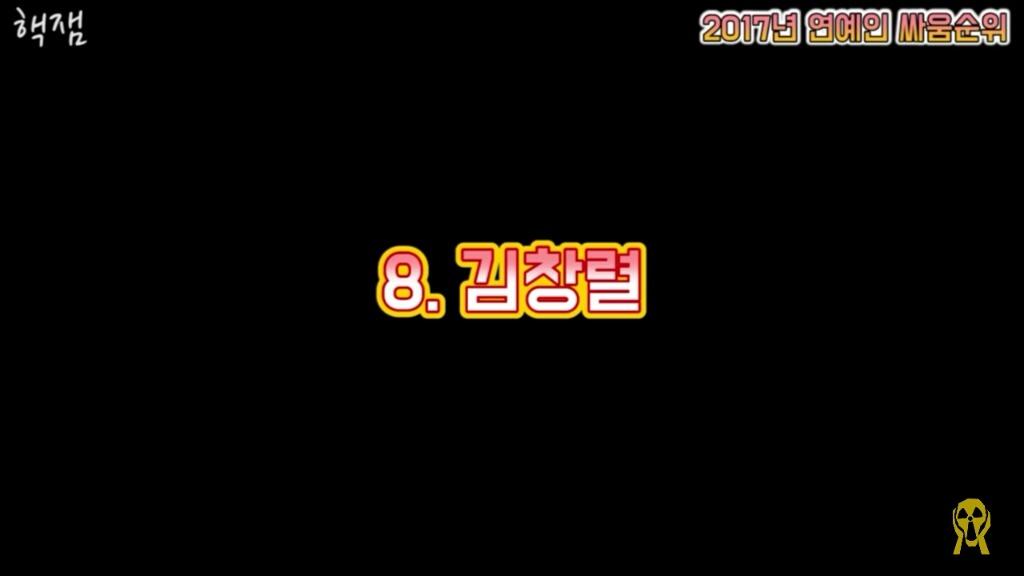 1488586394679.JPEG