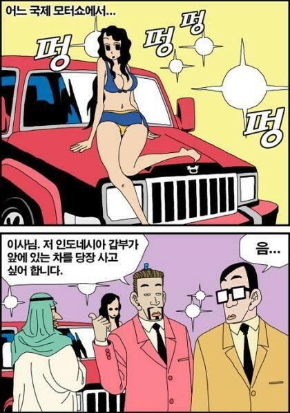 여자까지.jpg