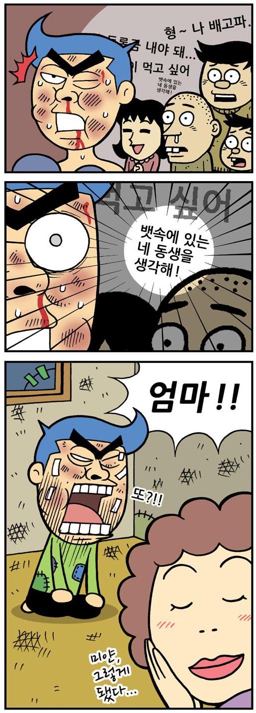 권투선수1.jpg