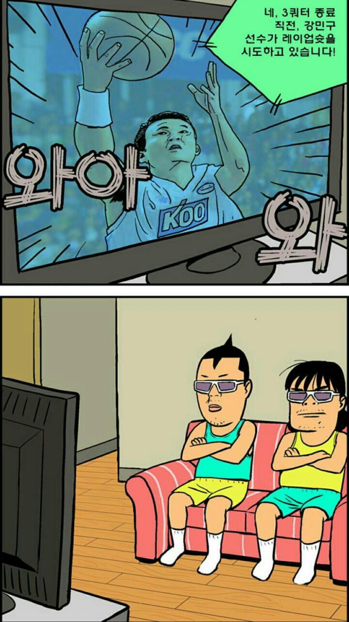 티비시청1.jpg