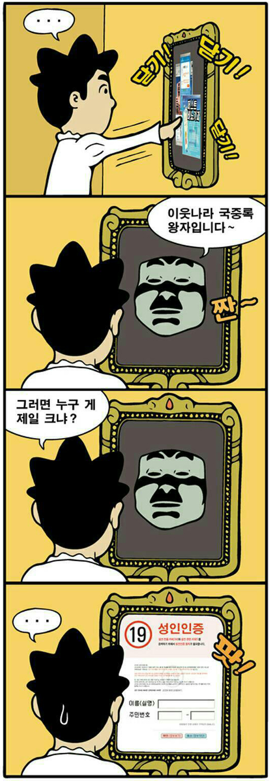 거울2-1.jpg