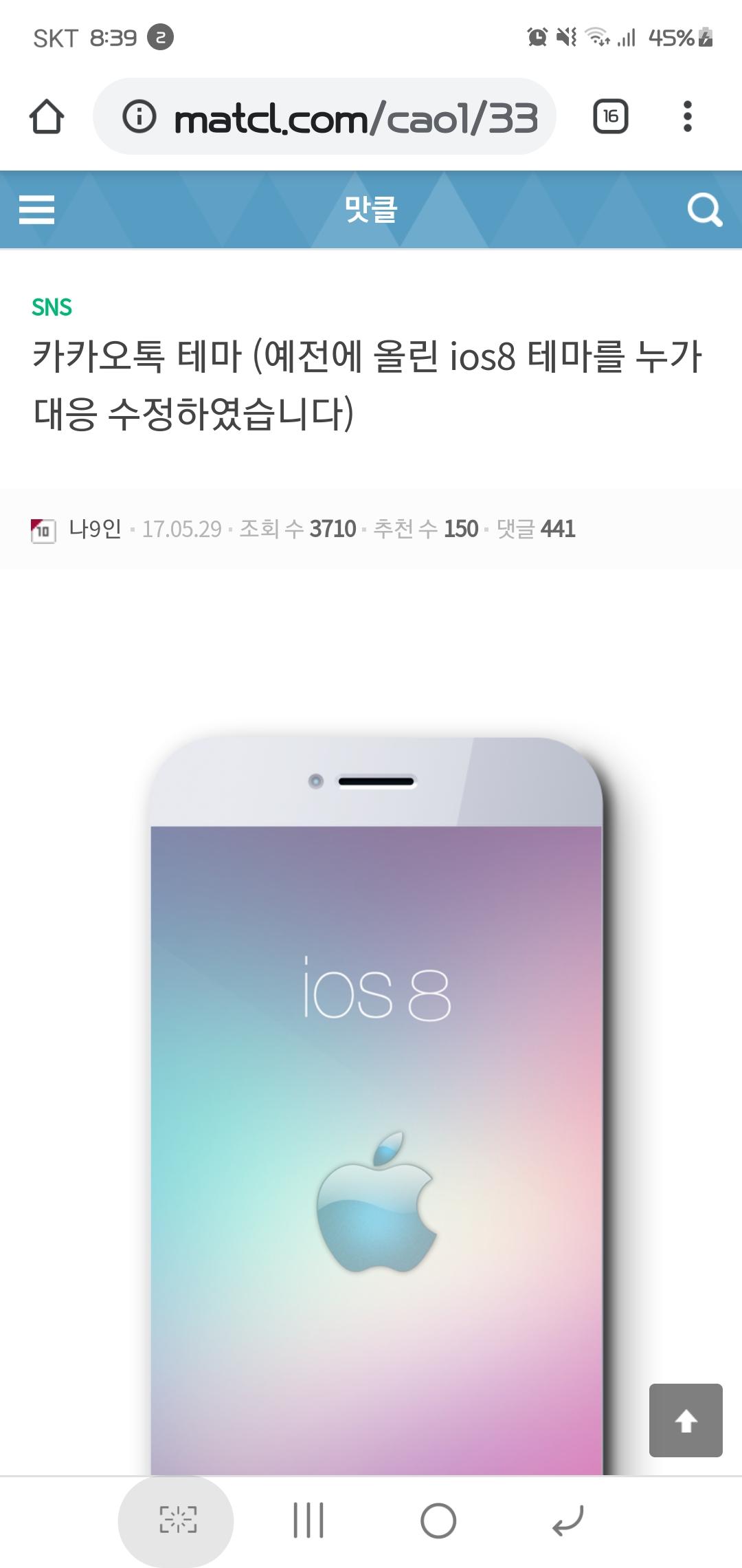 Screenshot_20200713-203917_Chrome.jpg