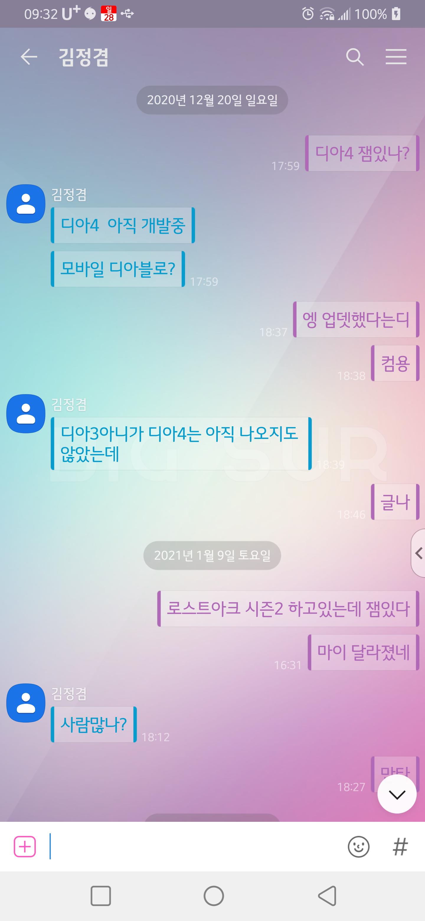 Screenshot_20210328-093234.png