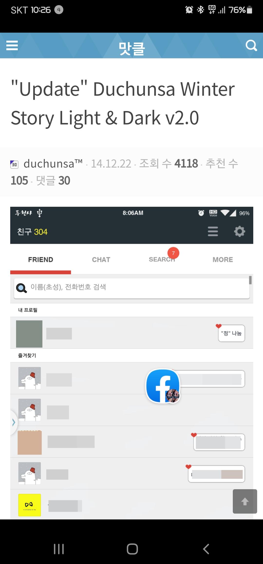 Screenshot_20201225-102641.jpg