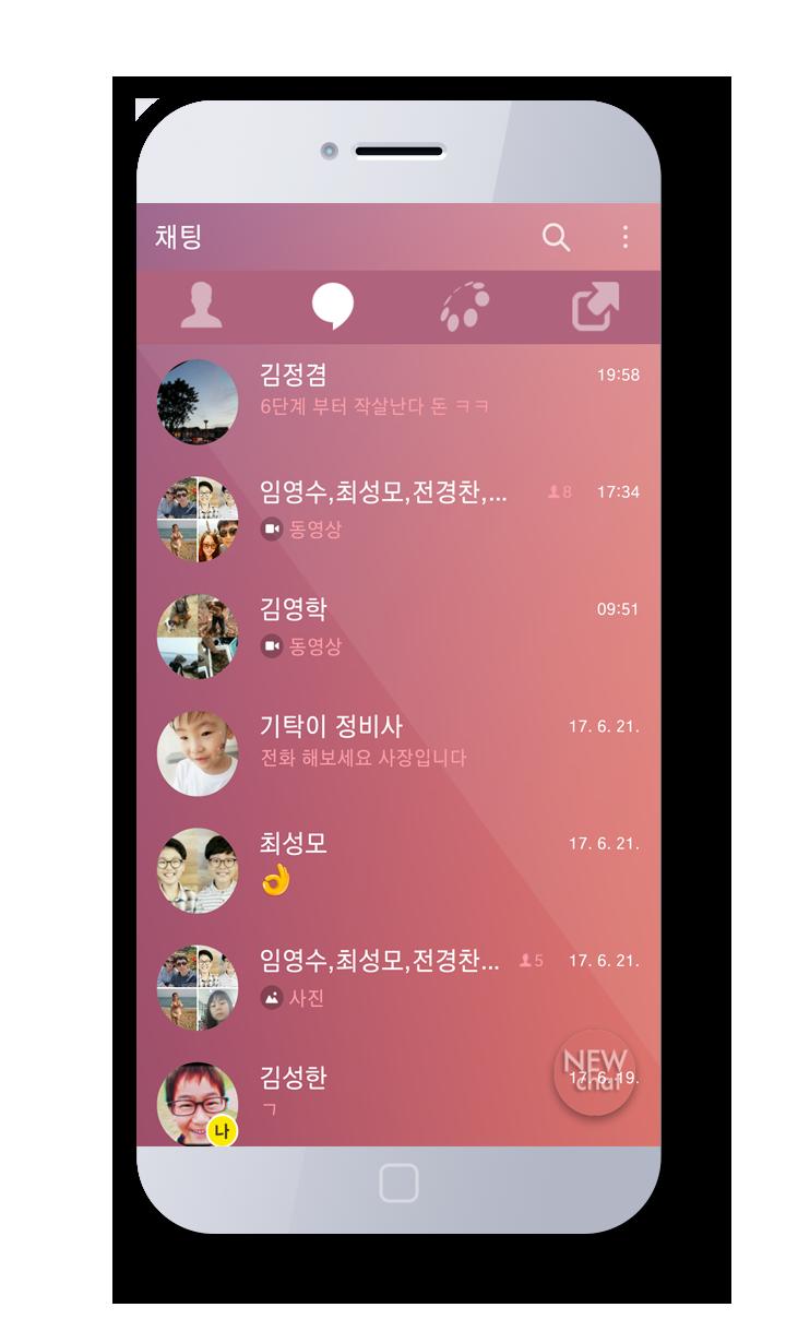 아이폰3.png