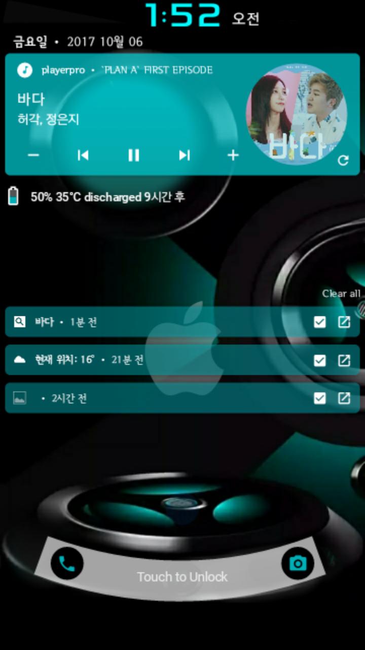 Screenshot_2017-10-06-01-52-17.png