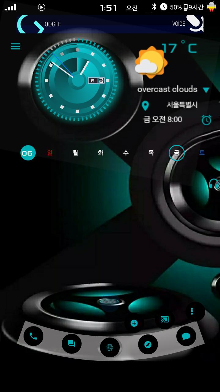 Screenshot_2017-10-06-01-51-56.png