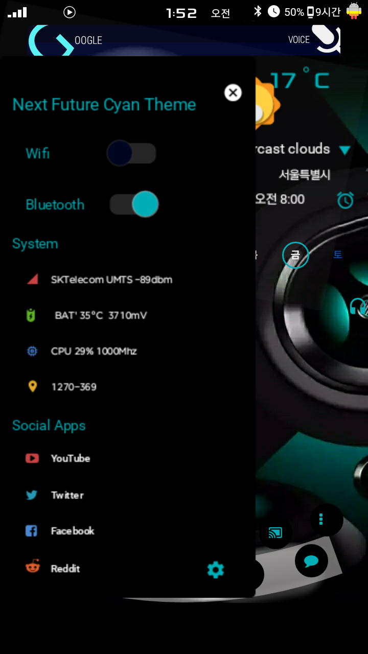 Screenshot_2017-10-06-01-52-40.png