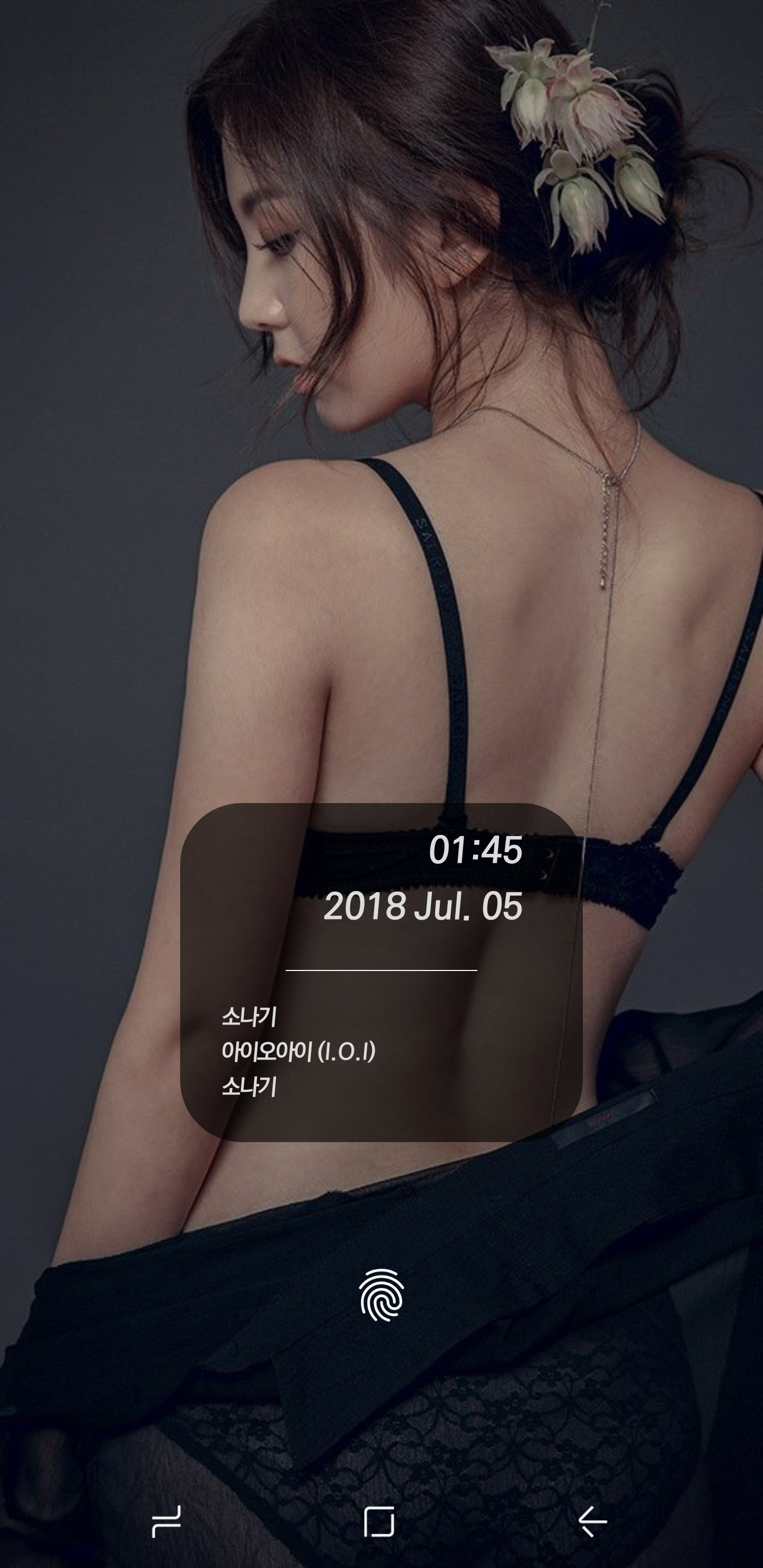 Screenshot_20180705-014503_Nova Launcher.jpg