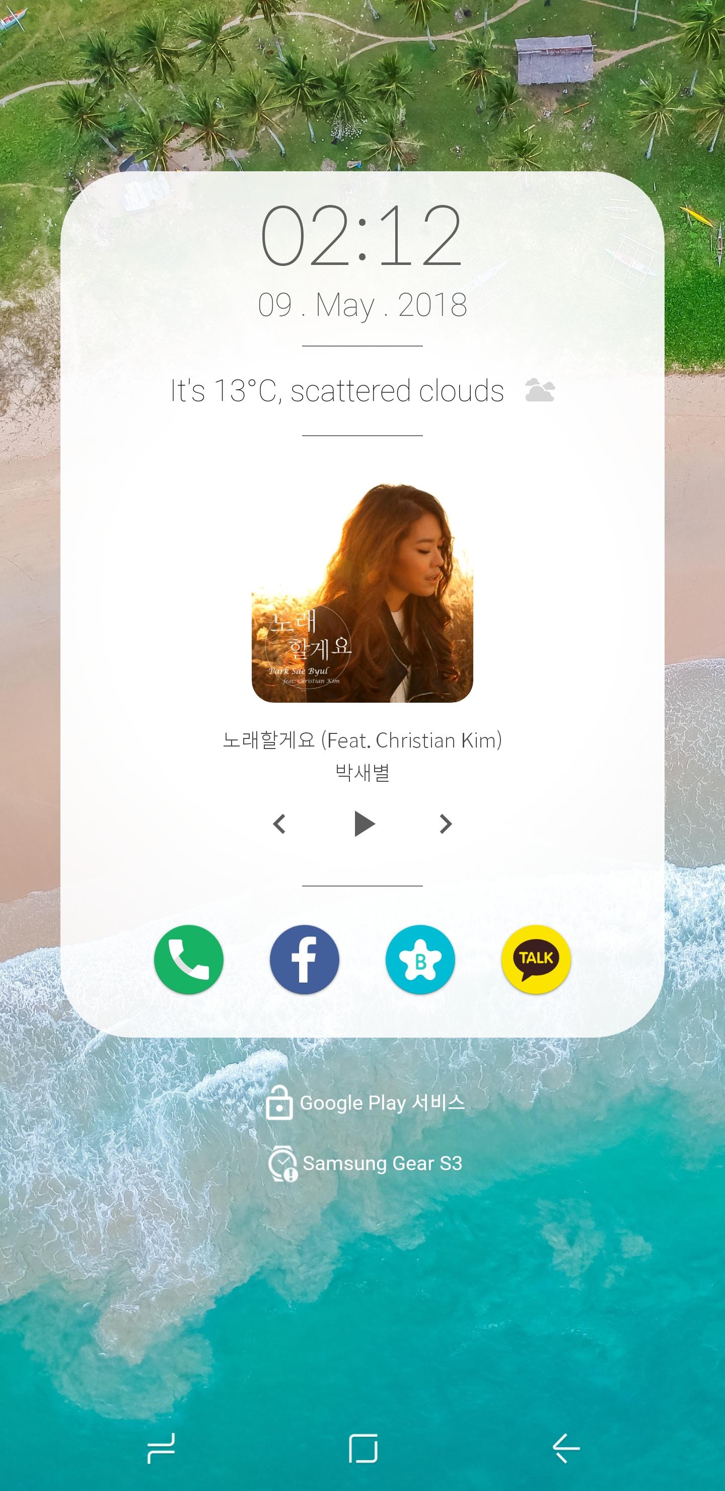Screenshot_20180509-021206_Nova Launcher.jpg