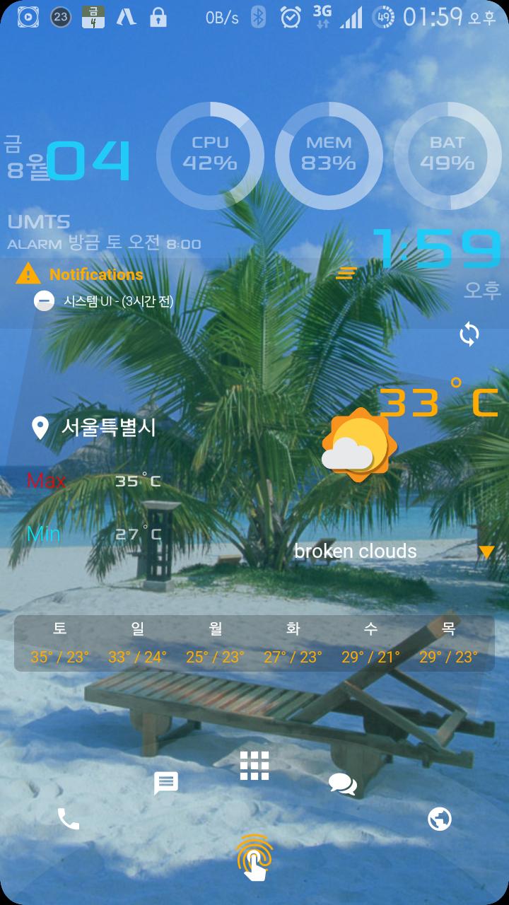 Screenshot_2017-08-04-13-59-13.png