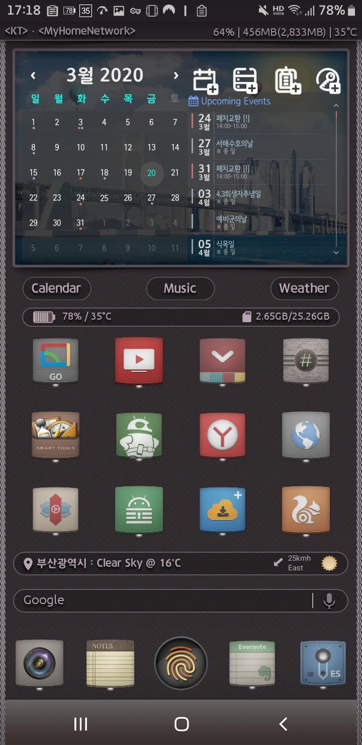 Screenshot_20200320-171811_Nova Launcher.jpg