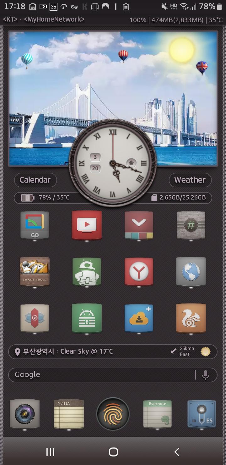 Screenshot_20200320-171802_Nova Launcher.jpg