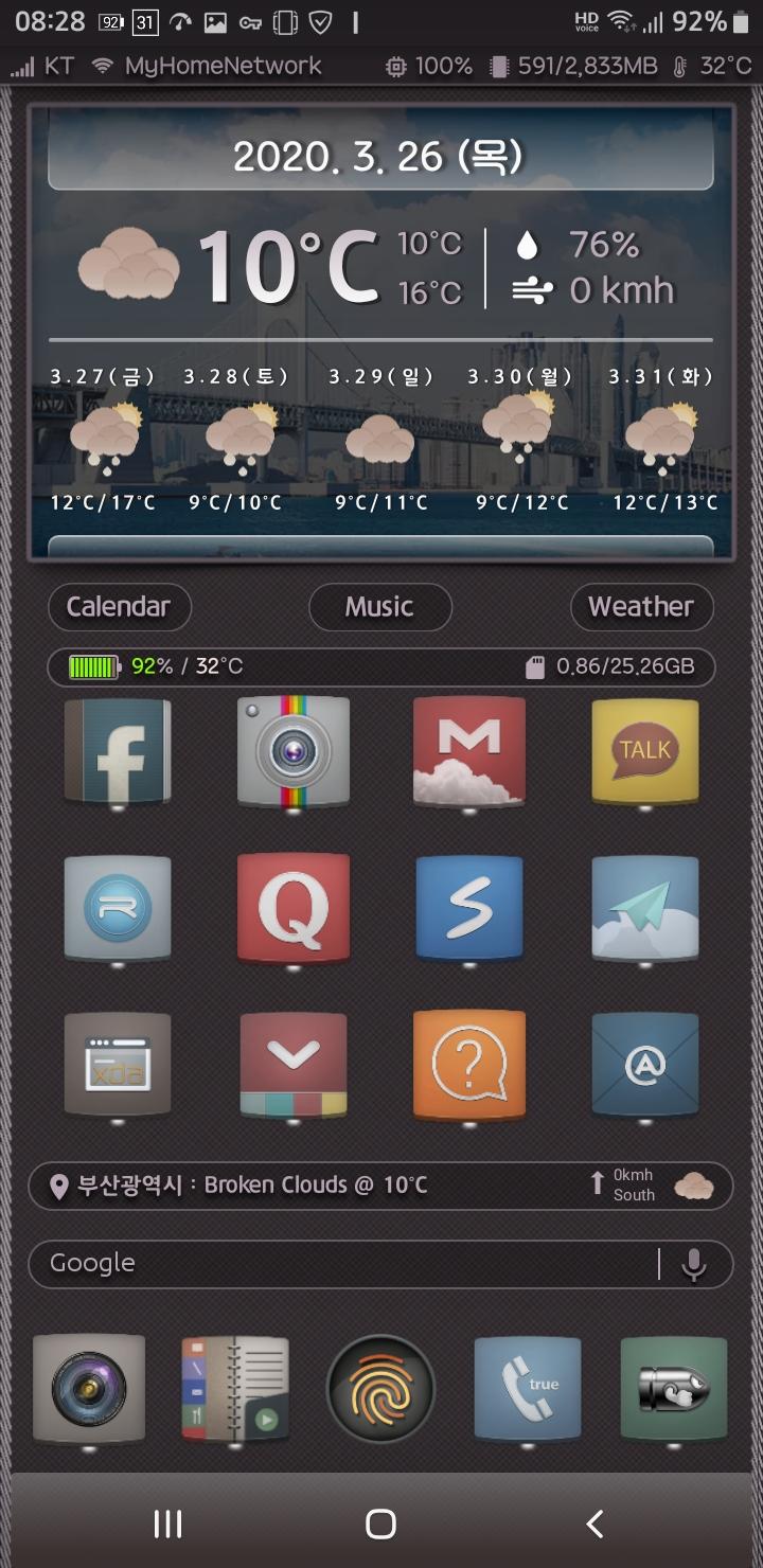 Screenshot_20200326-082853_Nova Launcher.jpg