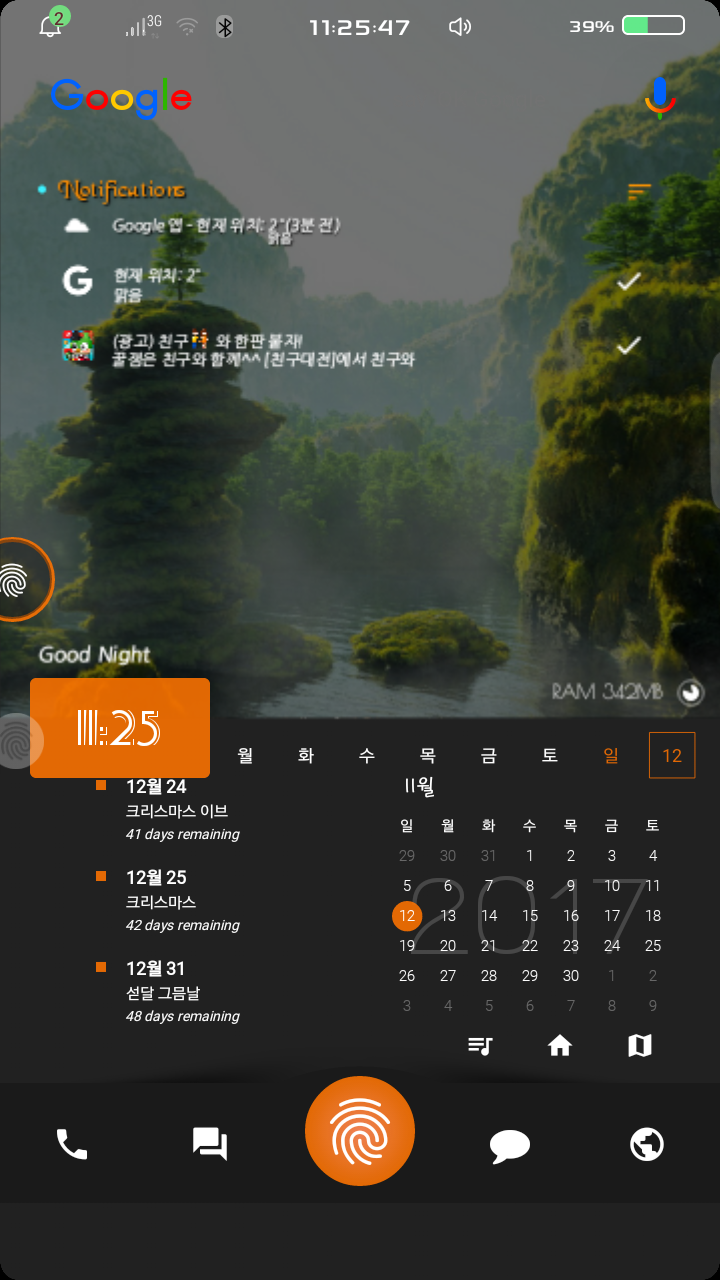 Screenshot_2017-11-12-23-25-48.png