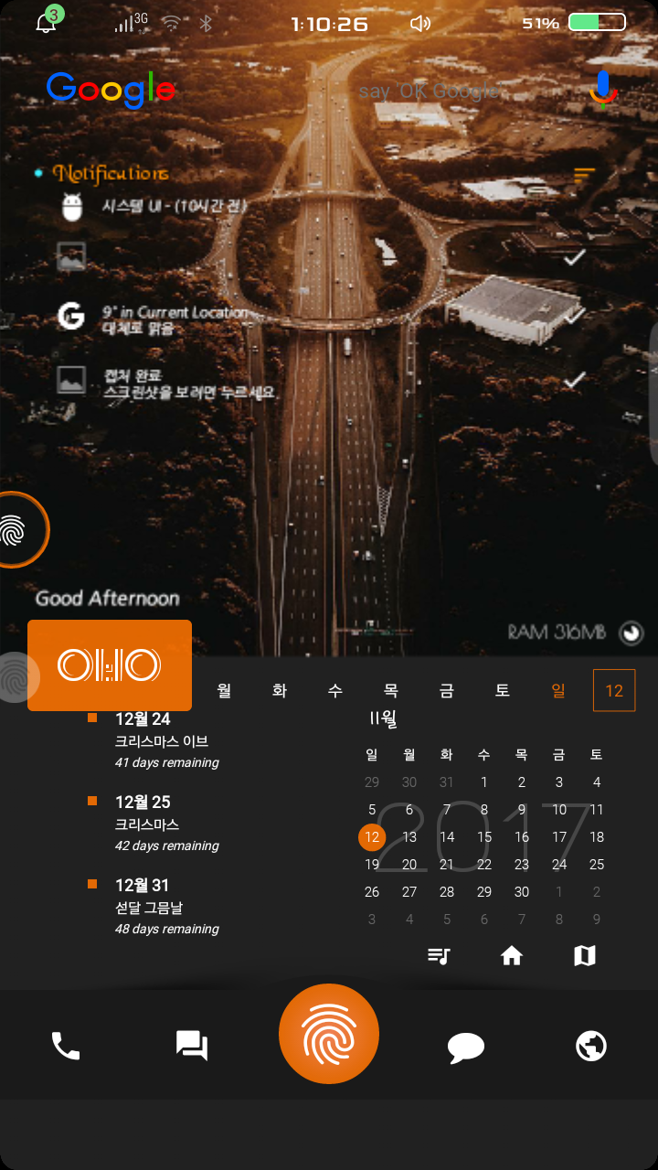Screenshot_2017-11-12-13-10-27.png