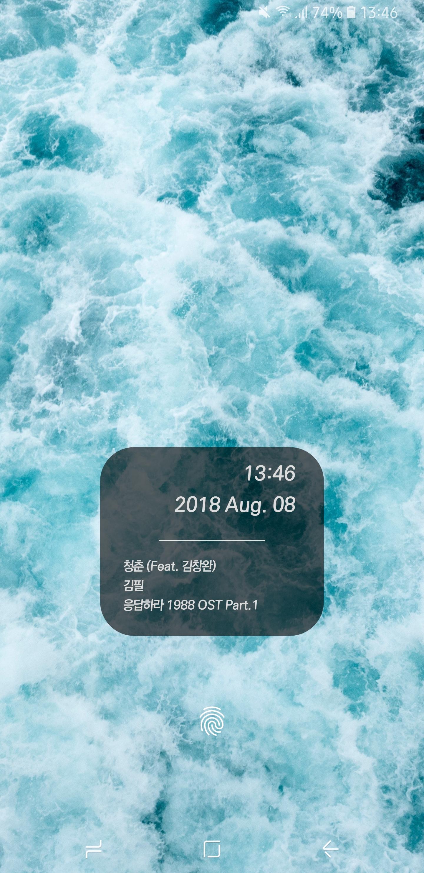 Screenshot_20180808-134613_Nova Launcher.jpg
