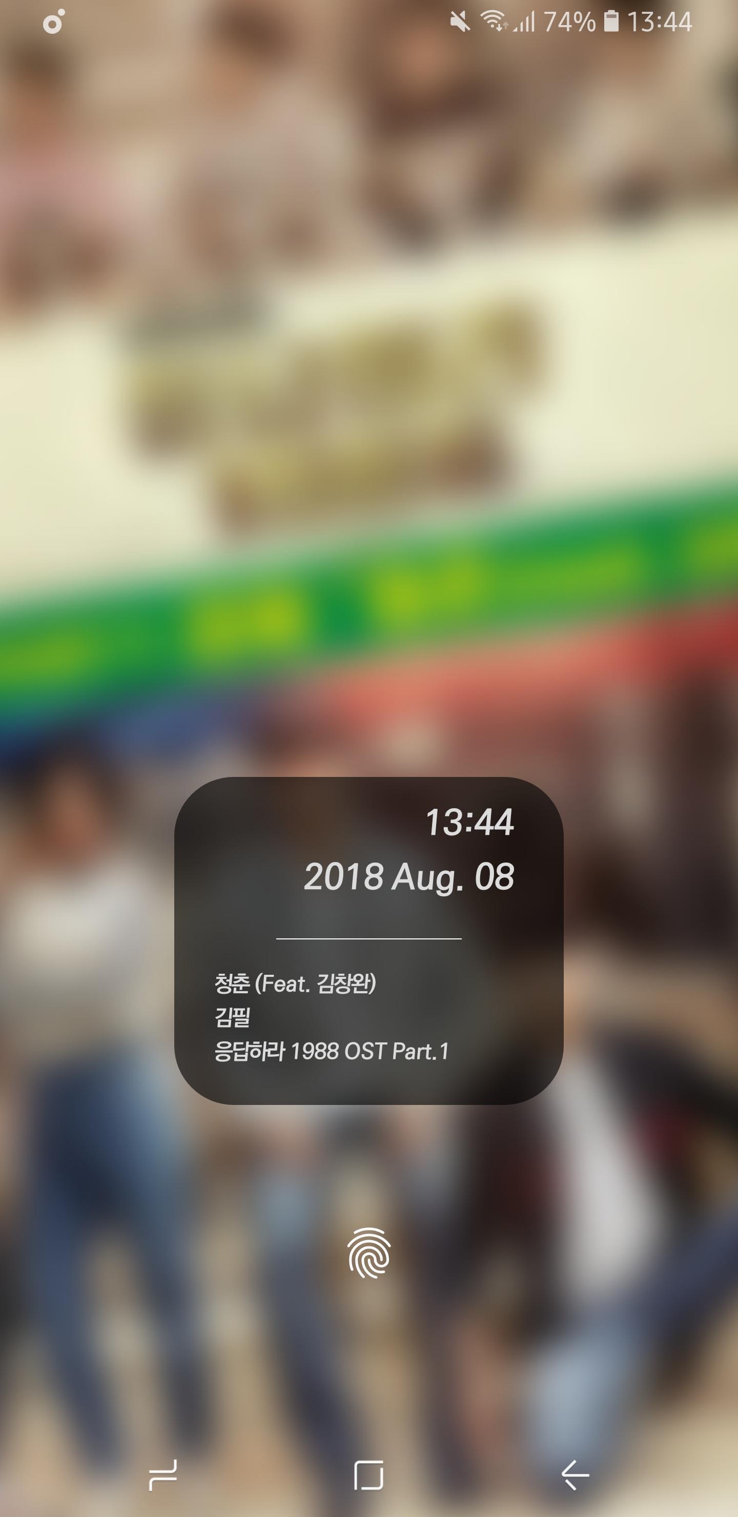 Screenshot_20180808-134418_Nova Launcher.jpg
