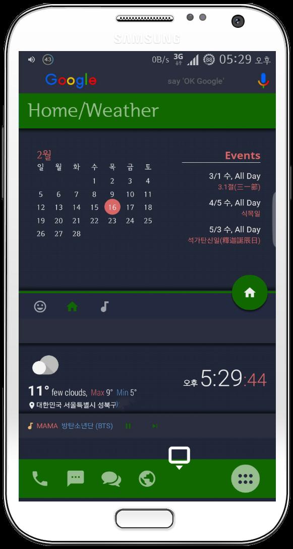 awScreenshot_2017-02-16-17-29-45.jpg
