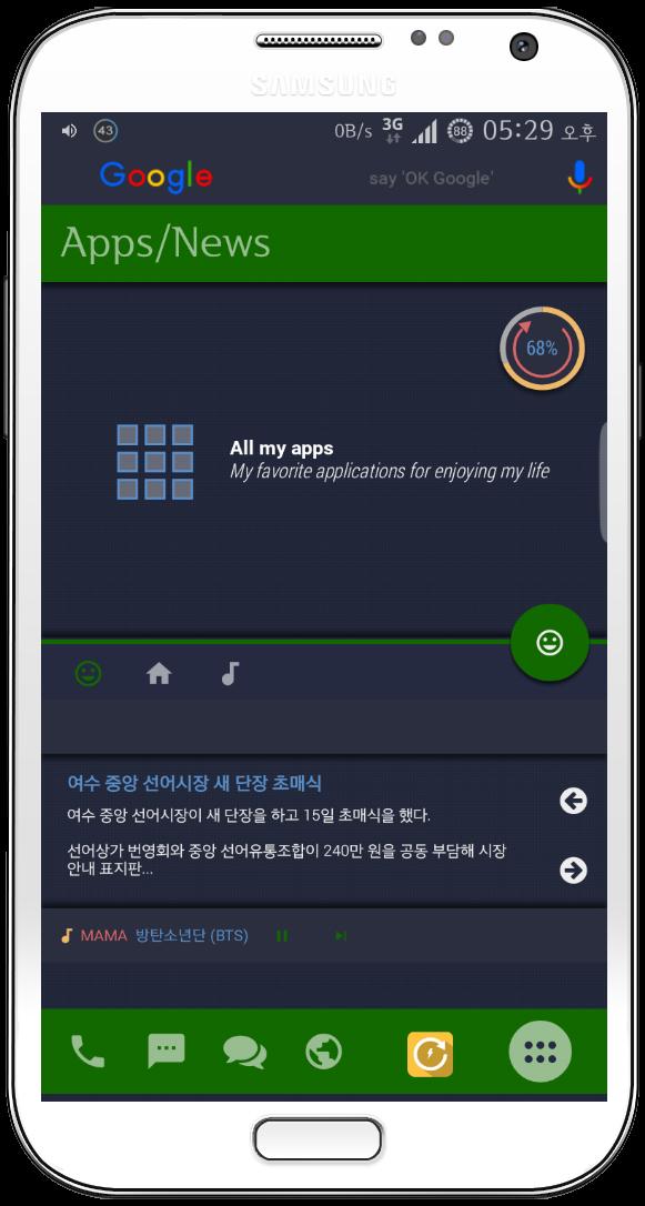 awScreenshot_2017-02-16-17-29-11.png