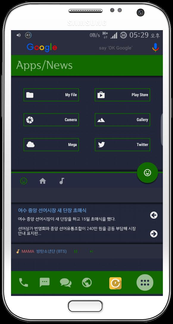awScreenshot_2017-02-16-17-29-24.png
