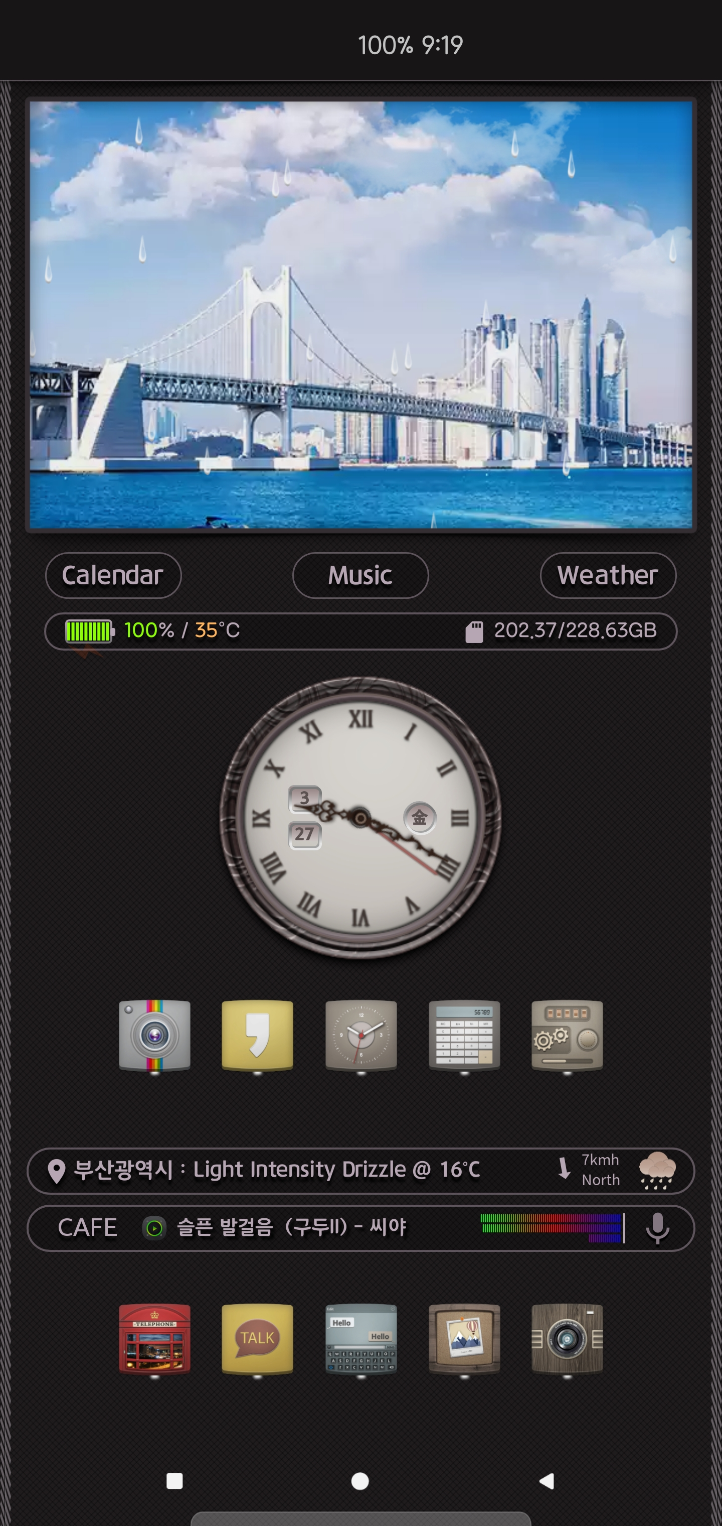 Screenshot_20200327-091921_Nova Launcher.jpg