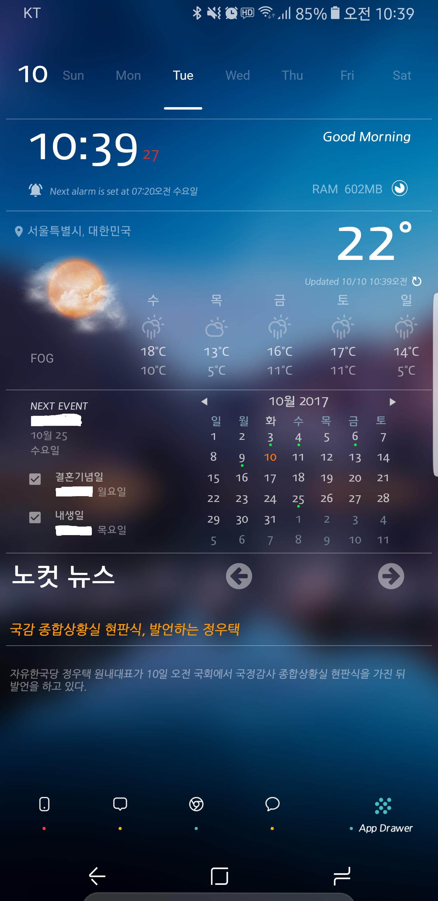 Screenshot_20171010-103928.png