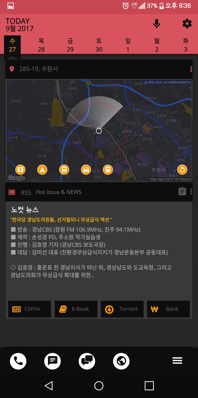 Screenshot_2017-09-27-18-36-21.png