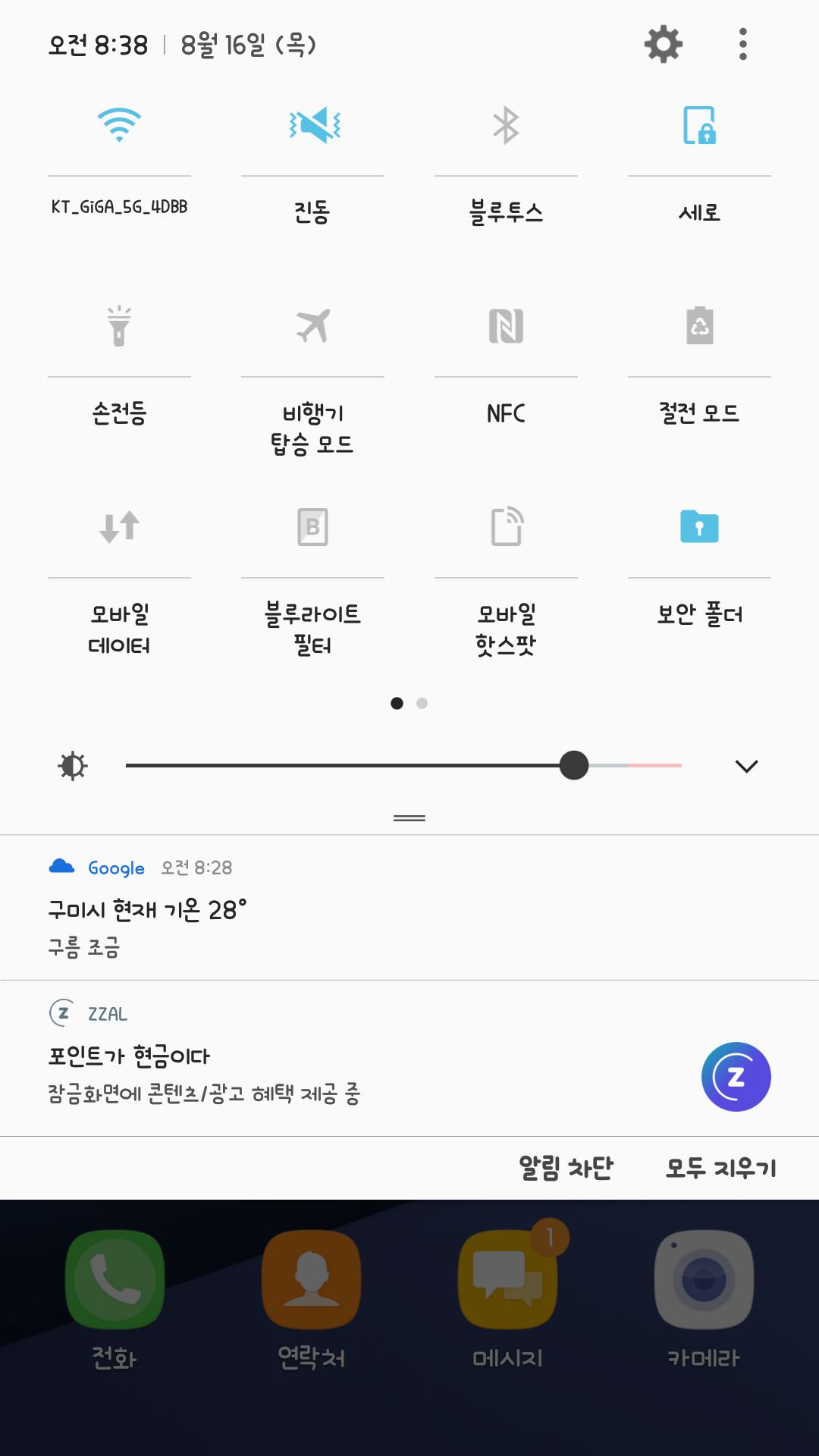 Screenshot_20180816-083807.png