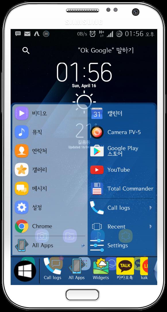 awScreenshot_2017-04-16-13-56-21.png
