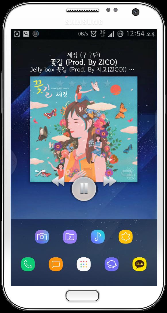 awScreenshot_2017-04-15-12-54-57.png