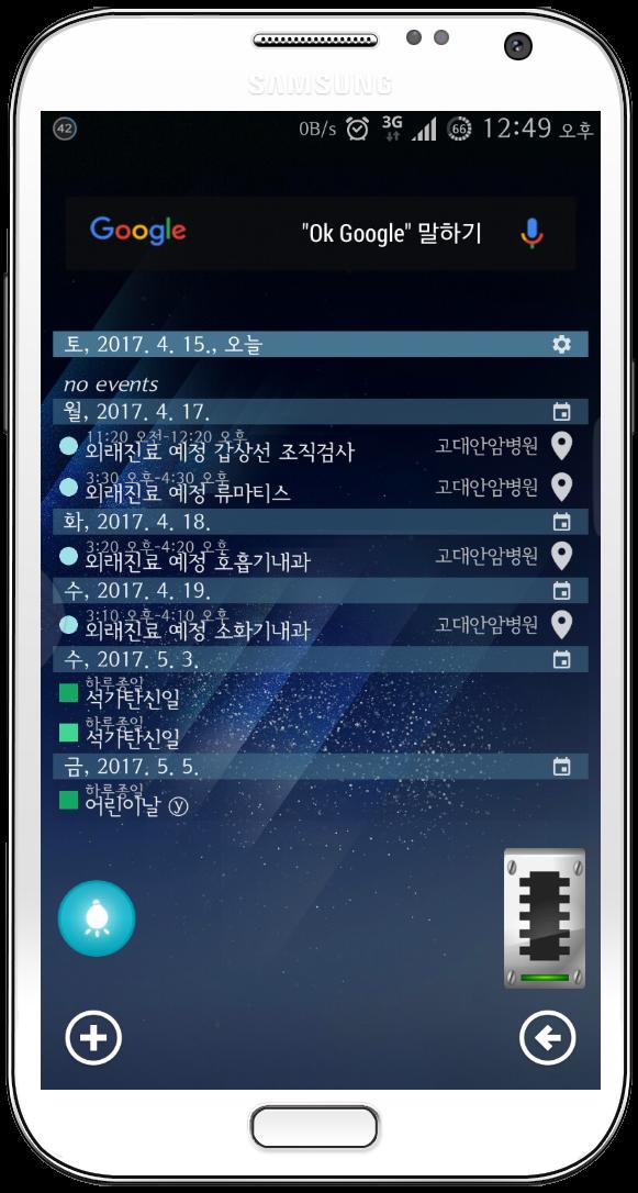 awScreenshot_2017-04-15-12-49-12.png