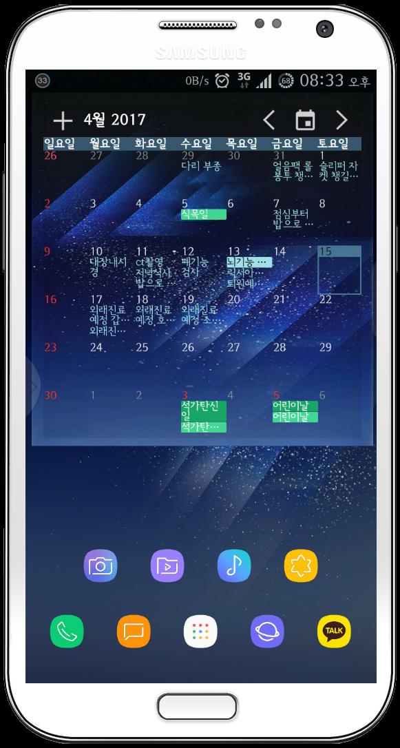 awScreenshot_2017-04-15-20-33-44.png