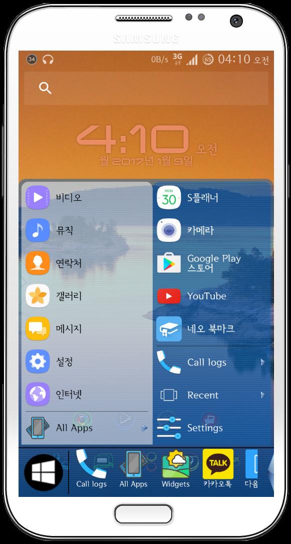 awScreenshot_2017-01-09-04-10-39.png
