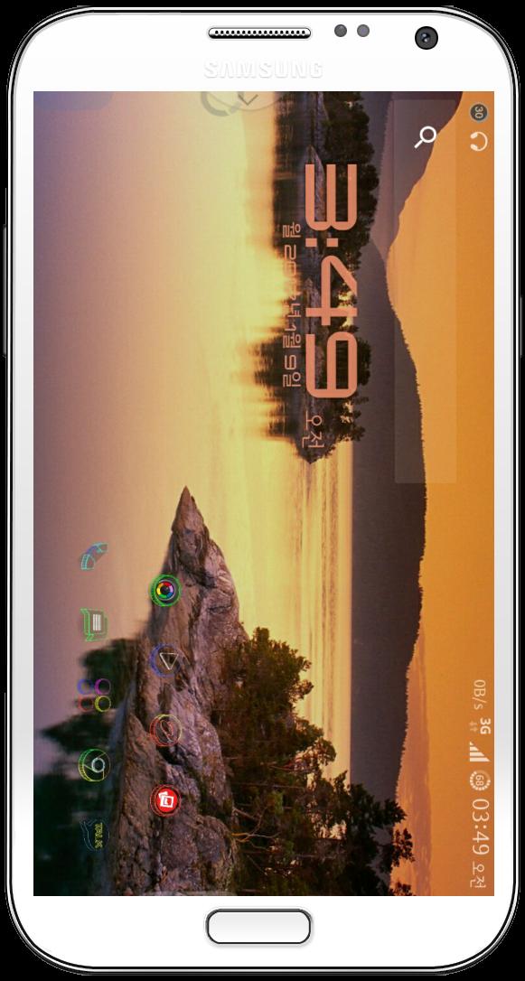 awScreenshot_2017-01-09-03-49-46-01.jpeg