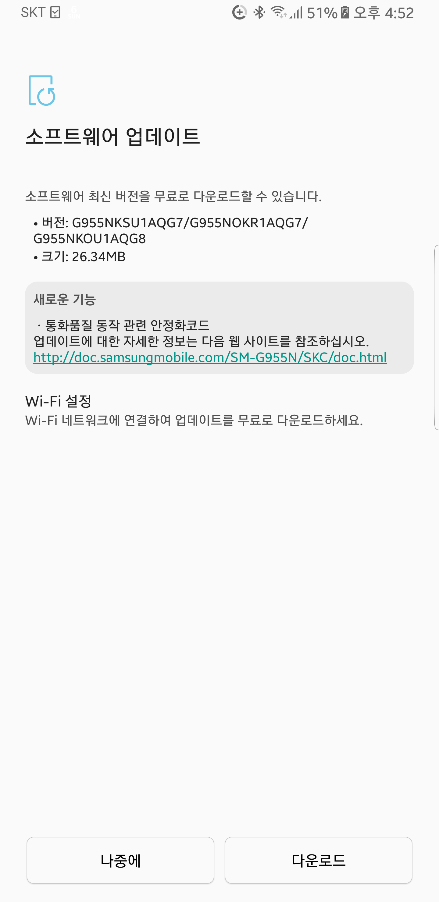 Screenshot_20170806-165259.png