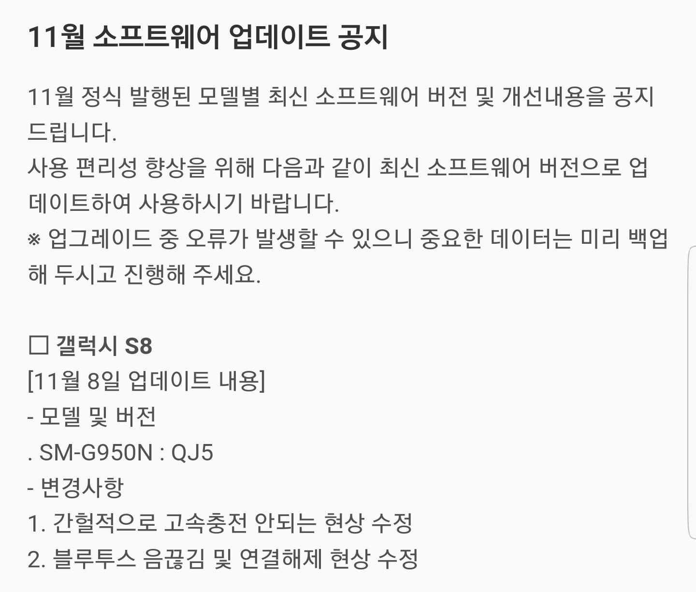 G950N_QJ5.jpg