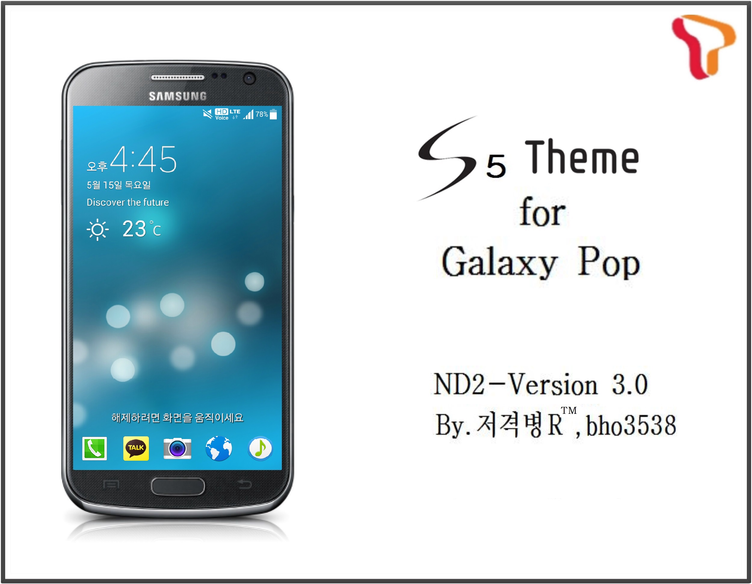 samsung galaxy pop r5570 themes
