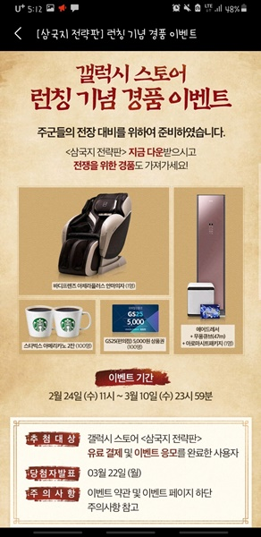 Screenshot_20210224-171210_Galaxy Store.jpg